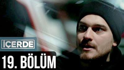 مسلسل في الداخل, شبكة العاشق, موقع العاشق المجنون, مسلسلات تركية