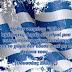 ΑΣΤΡΟΛΟΓΙΚΕΣ ΕΚΤΙΜΗΣΕΙΣ  & ...Ο ΜΠΑΛΑΟΥΡΑΣ