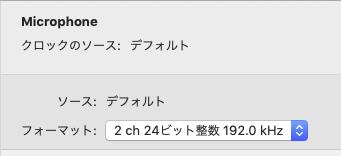 192 kHz