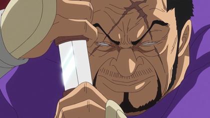 อิชโช (Issho) @ One Piece