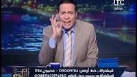 برنامج صح النوم 28-12-2016 مع الإعلامى محمد الغيطي