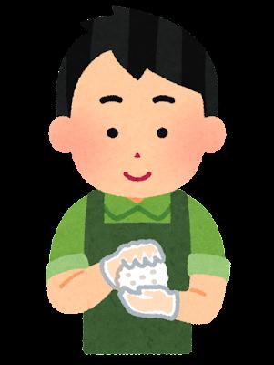 手袋をつけておにぎりを握る人のイラスト(男性)