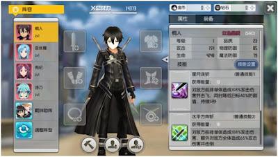 Sword Art Online Code Register MOD Unlimited Money v2.6.1 Apk Global Terbaru
