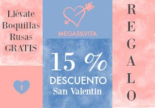 http://www.megasilvita.com/tienda/oferta-rebajas-promociones-de-megasilvita.html