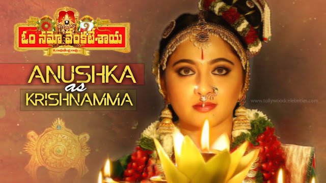Anushka's First Look Out In Om Namo Venkatesaya Movie