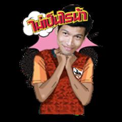 Singha Chiangrai United Official Sticker
