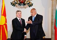 Бойко Борисов се срещна с президента на Македония Георге Иванов