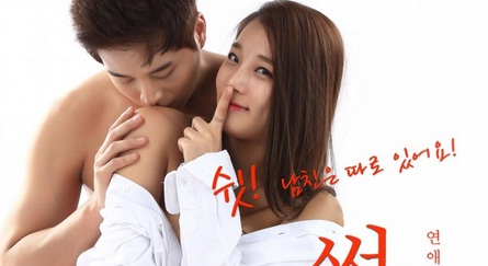 Download Film Semi Some: An Erotic Tale