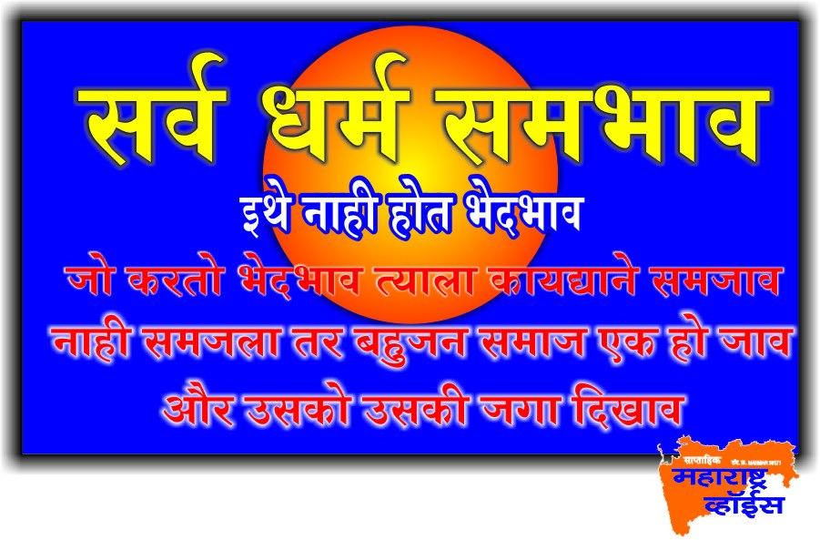 jay bhim - Viral Videos