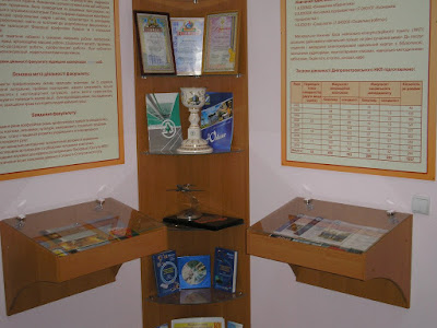 експозиція профспілковий музей