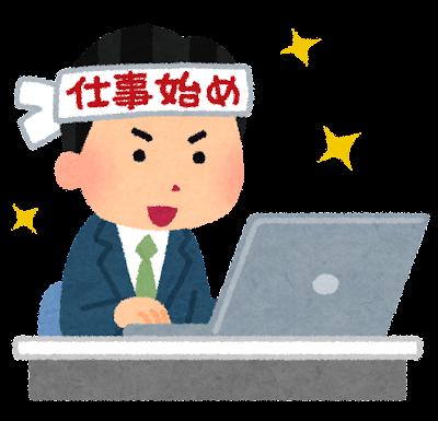 仕事運を上げたい人必見!【青色】に秘められたチカラとは・・・!?