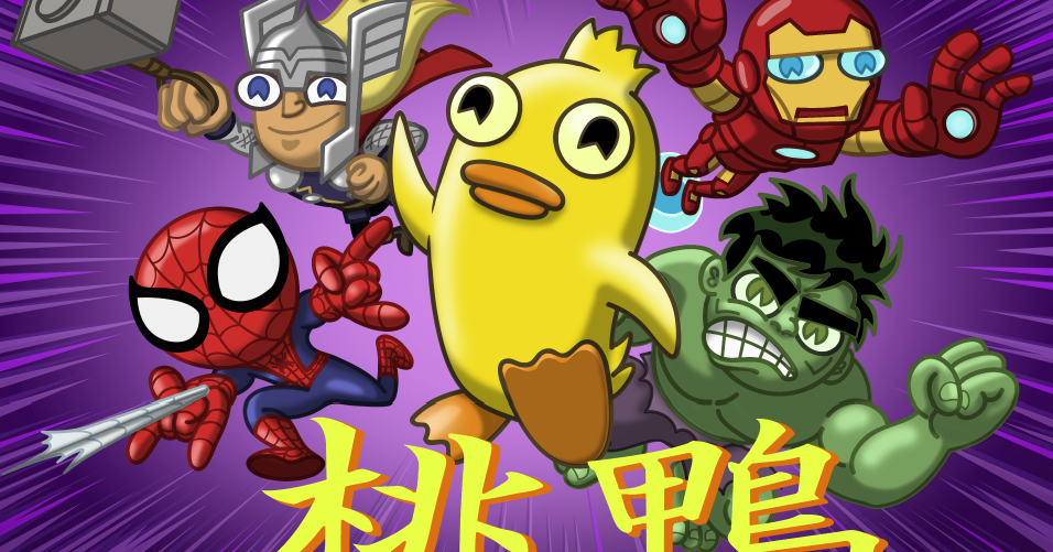 Anthony Vukojevich: Phineas and Ferb: Ducky Momo meets Marvel