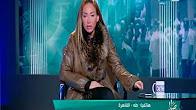 برنامج صبايا الخير حلقة الاربعاء 11-1-2017 مع ريهام سعيد