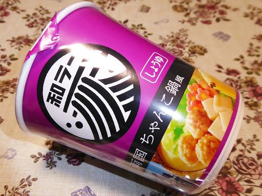 【サンヨー食品】サッポロ一番 和ラー 両国ちゃんこ鍋風