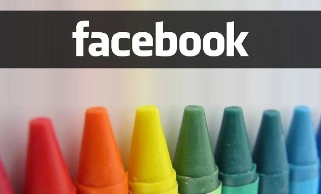 Facebook new colour feature