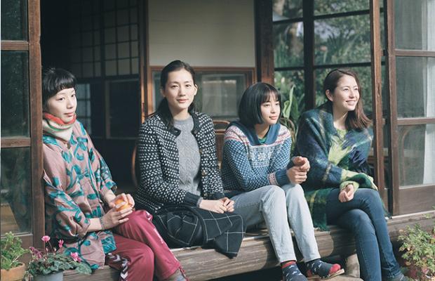 nossa irmã mais nova filme koreeda hirokazu