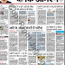 Dainik Jagran Newspaper  29/03/2018