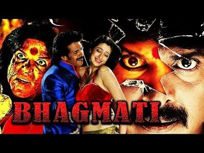 Bhagmati (kalpana) 2017 Hindi Dubbed WEBRip 480p 400mb