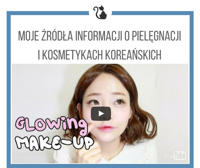 Moje źródła informacji o pielęgnacji i kosmetykach koreańskich
