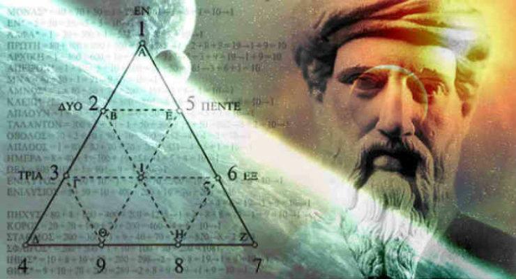 Η αρμονία των σφαιρών του Πυθαγόρα και το Σύμπαν