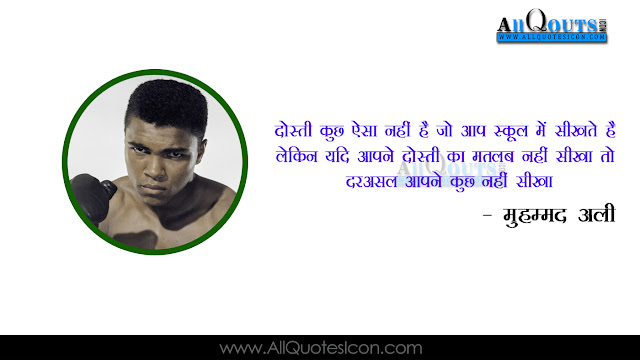 Best-Muhammad-Ali-Telugu-quotes-Whatsapp-Pictures-Facebook-HD-Wallpapers-images-inspiration-life-motivation-thoughts-sayings-free