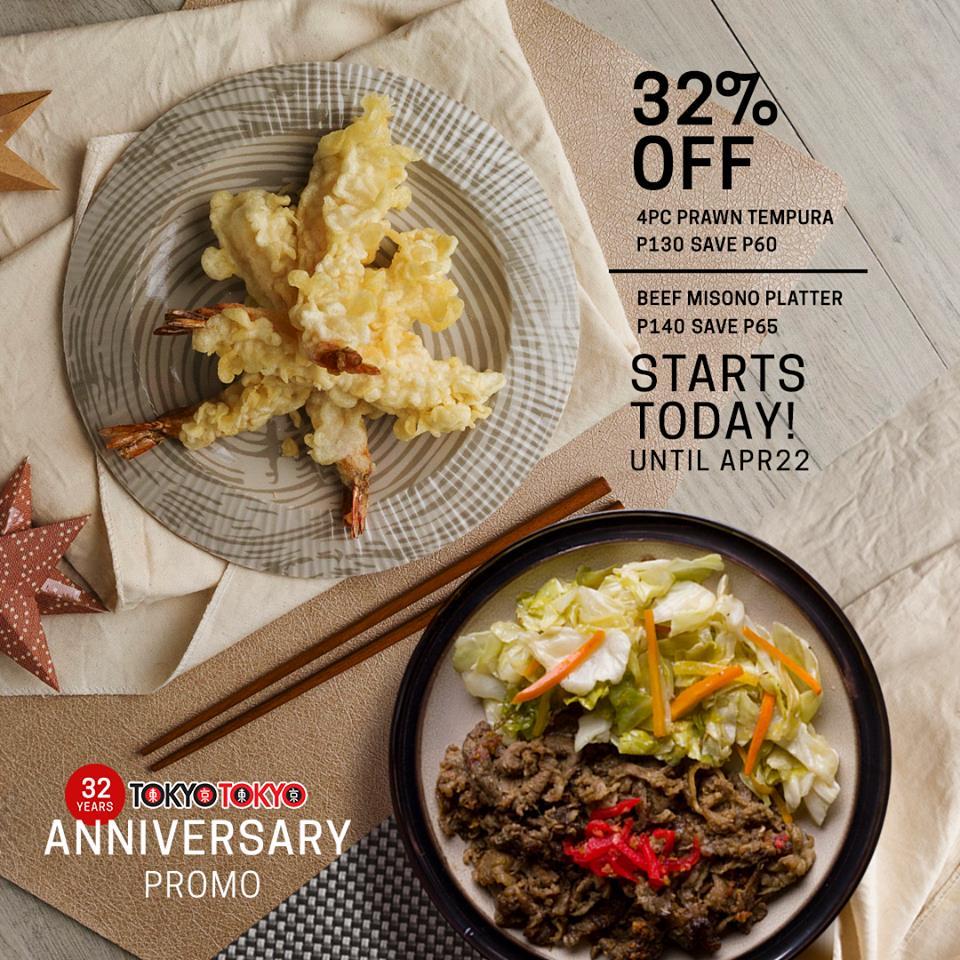 Tokyo disneyland discount coupon