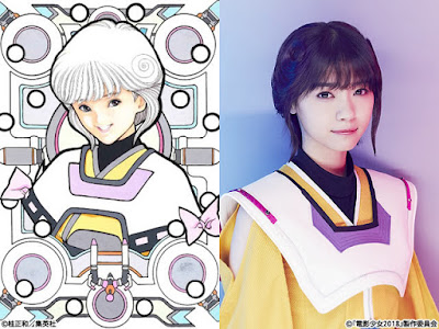 "Anunciada la actriz protagonista del Live Action de ""Video Girl Ai"""