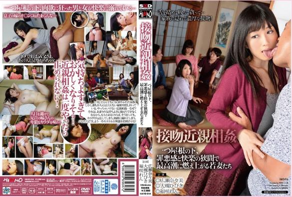 Bokep Jepang HAVD-914 Hibiki Otsuki