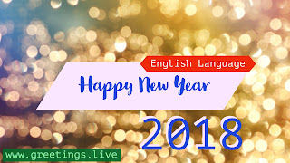 Happy New Year English Greetings 2018 Sparkling celebration