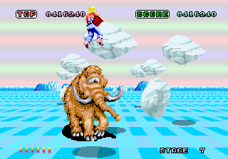 "Space Harrier: """"A human must be possible"""