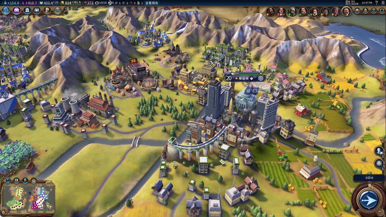 遊戲畫面—城市一景