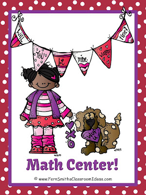 Fern Smith's St. Valentine's Day Multiplication Mixed Facts Center and Interactive Notebook Activity!