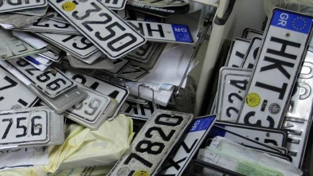 Επιστρέφονται πινακίδες και άδειες οδήγησης και κυκλοφορίας λόγω εορτών του Πάσχα
