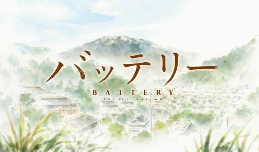 Download Anime Battery Subtitle Indonesia Batch