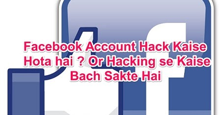 Software Kaise Banate Hai Puri Jankari Hindi Me - Hindi Yaar