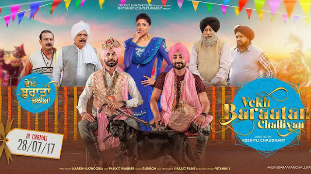 Vekh Baraatan Challiyan 2017 Punjabi Full Movie Watch HD Movies Online Free Download watch movies online free, watch movies online, free movies online, online movies, hindi movie online, hd movies, youtube movies, watch hindi movies online, hollywood movie hindi dubbed, watch online movies bollywood, upcoming bollywood movies, latest hindi movies, watch bollywood movies online, new bollywood movies, latest bollywood movies, stream movies online, hd movies online, stream movies online free, free movie websites, watch free streaming movies online, movies to watch, free movie streaming, watch free movies