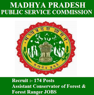 Madhya Pradesh Public Service Commission, MPPSC, PSC, MP, Madhya Pradesh, Graduation, Forest Ranger, freejobalert, Sarkari Naukri, Latest Jobs, mppsc logo