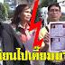 ไม่เนียนไปเตี๊ยมมาใหม่!! 'ทนายตั้ม' โพสต์ย้ำหวยอลเวง 30 ล้าน ทำกันเป็นขบวนการ ตอกกลับนิ่มๆ ฟังแล้วกระจ่าง??