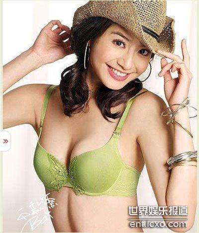 cyndi wang nude