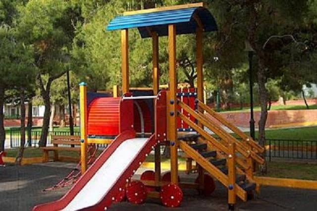Προκήρυξη ηλεκτρονικού διαγωνισμού για την αναβάθμιση παιδικών χαρών στο Δήμο Επιδαύρου