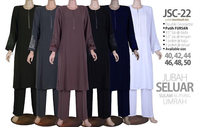 http://blog.jubahmuslimah.biz/2018/12/jsc-22-jubah-seluar-sulam-nursing-umrah.html