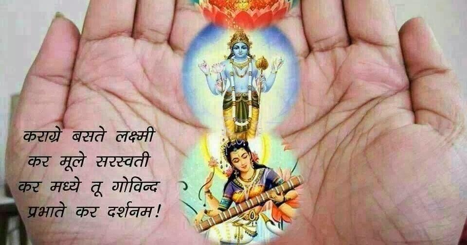 Comments Cute Baby Girl Wallpaper Karagre Vasate Lakshmi For Good Morning Prayer Festival