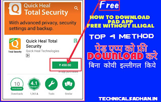 Android Pad App Ko Free Download Kaise Kare Bina Risky Ke- Top 4 Method Downloading Pad Application