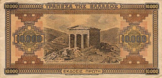 https://4.bp.blogspot.com/-C7hGgDR2nbU/UJjr25pjyjI/AAAAAAAAKEs/93OHC6Q9x44/s640/GreeceP120b-10000Drachmai-1942_b.jpg