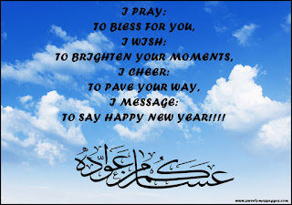 I PRAY: TO BLESS FOR YOU, I WISH: TO BRIGHTEN YOUR MOMENTS, I CHEER: TO PAVE YOUR WAY, I MESSAGE: TO SAY HAPPY NEW YEAR!!!!