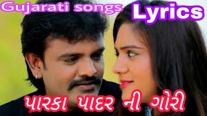 Rakesh Barot,Parka Padarni GORI,rakesh barot parka padarni gori,sijadi talavadi,sitadi talavadi,sitadi talavadi vijay suvada,sitadi talavadi vinay nayak,rakesh barot 2018,rakesh barot new song,new gujarati song 2018,latest gujarati song 2018,rakesh barot new video,rakesh barot dj song,rakesh barot love song,gujarati song,gujarati video song,gujarati love song,rdc gujarati,Shri Ram Audio And Telefilm,latest gujarati video,new gujarati video song,2017,2016,