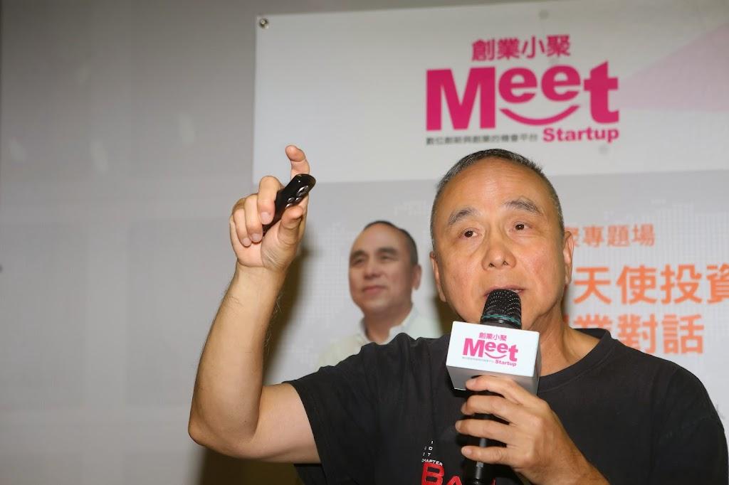 天使投資人林富元:台灣不缺有錢人,缺創業沙漠中的第一杯水