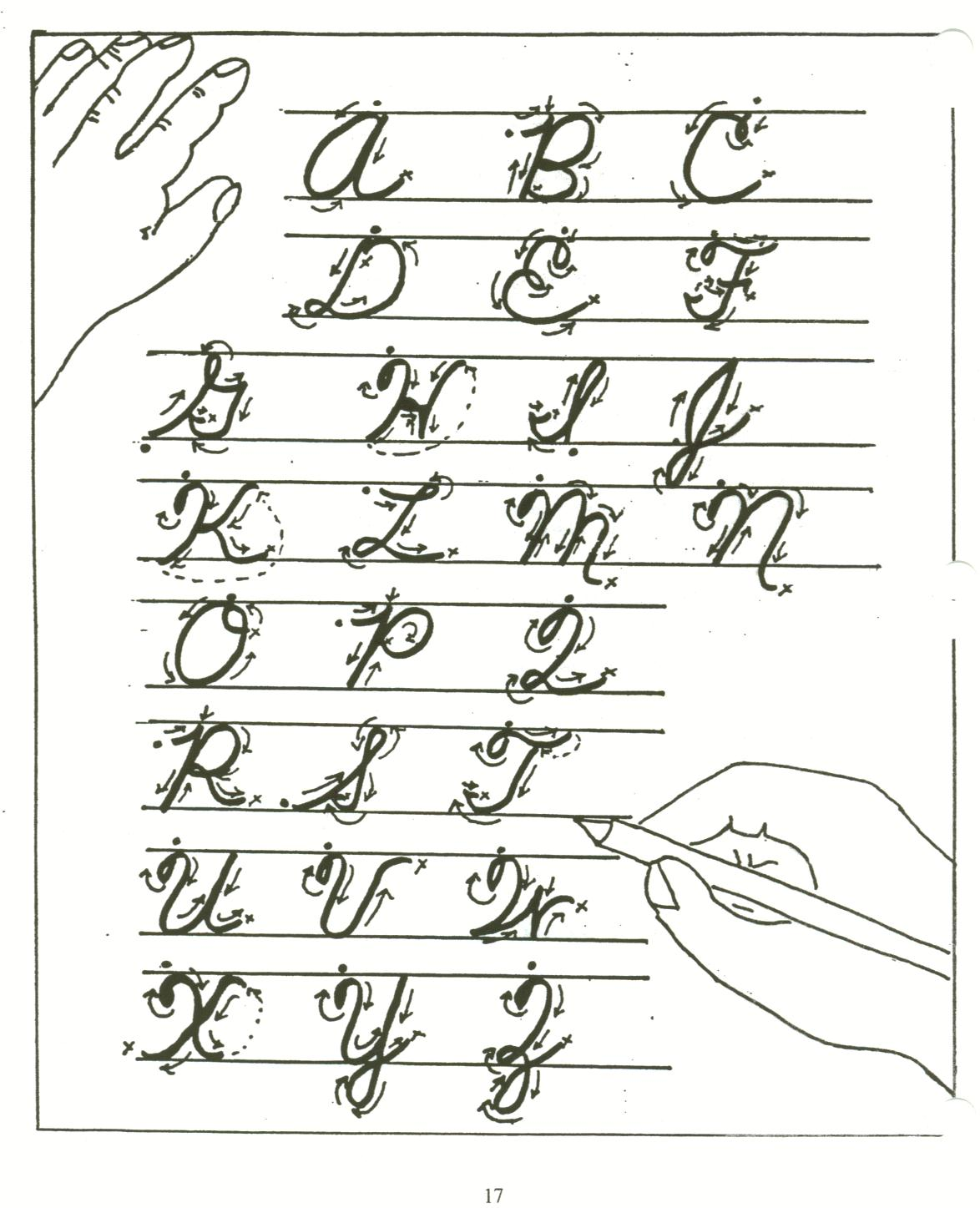 Cursive writing exercises