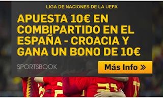 betfair promocion España vs Croacia 11 septiembre