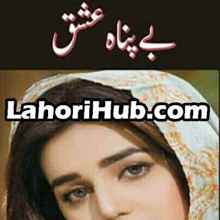 Be Panah Ishq By Saba Chaudhary Part 1 Free Download in PDF